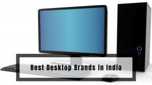भारत में सर्वश्रेष्ठ डेस्कटॉप ब्रांड
